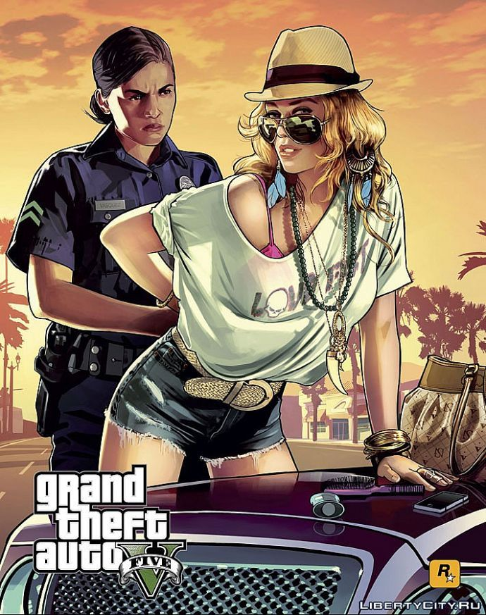 Плохая девочка GTA 5