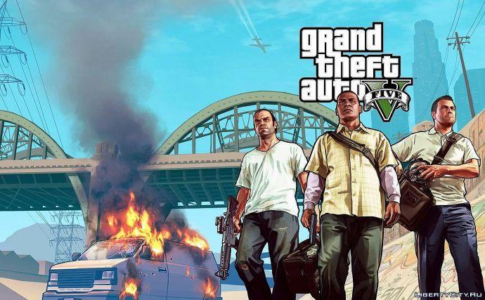 3 героя GTA 5