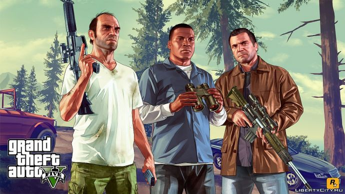 Охота в GTA 5