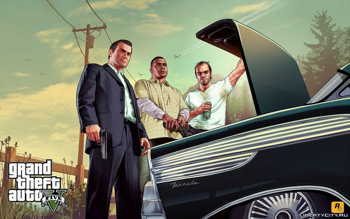 GTA 5 - The Trunk