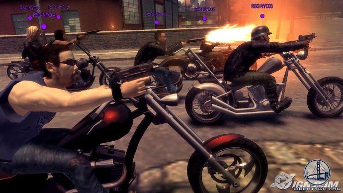 Стрельба с мотоциклов