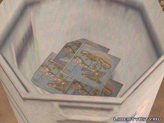 Карты GTA VC в мусорке