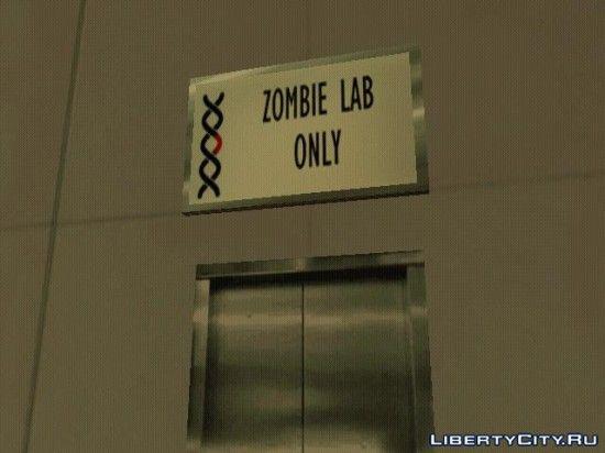 Зомботек. Лаборатория зомби