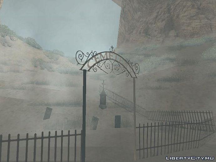Кладбище призрачного городка