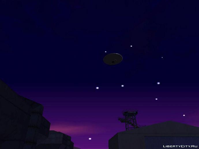 НЛО в GTA San Andreas