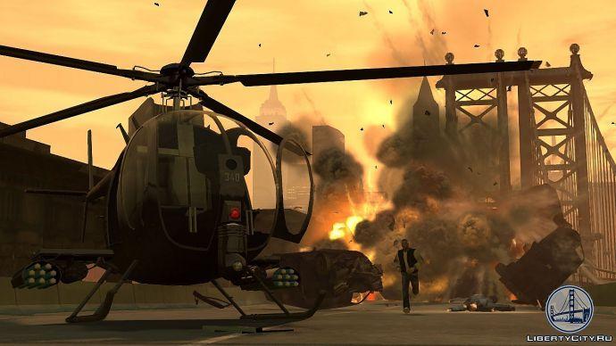 Экспериментальный вертолет