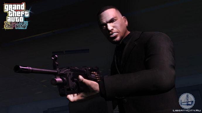 Оружие TBOGT