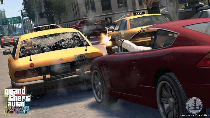 Луис расстреливает такси