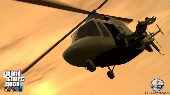 Прыжок из вертолета