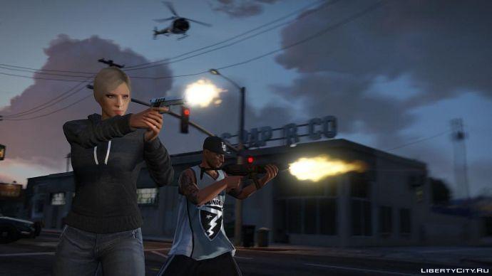 Перестрелка в GTA Online