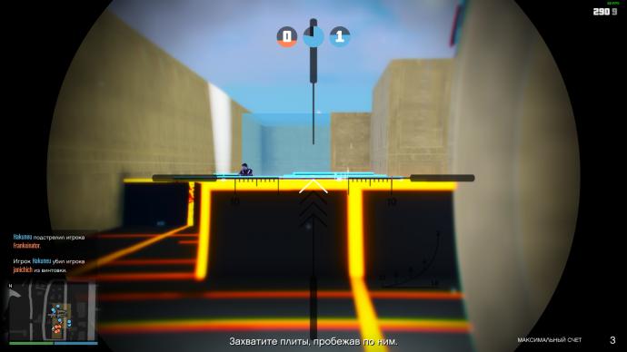 Скриншоты GTA Online Land Grab