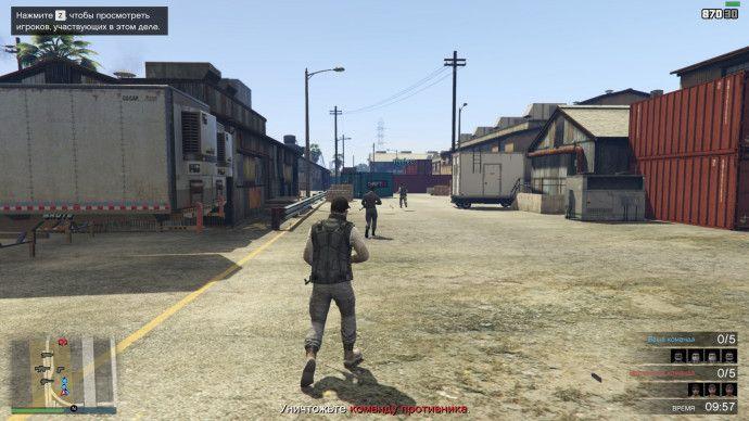 Скриншоты GTA Online - Воскрешение Online
