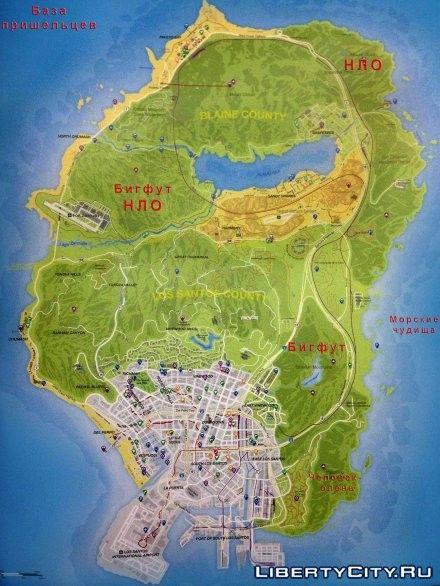 Пришельцы и Бигфут на карте GTA 5