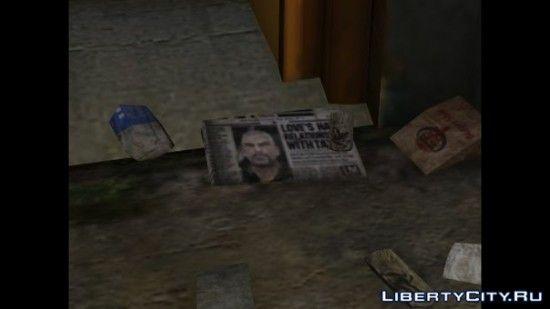 Фото Джонни в газете
