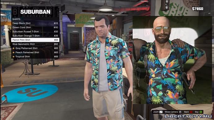 Рубашка из Max Payne 3