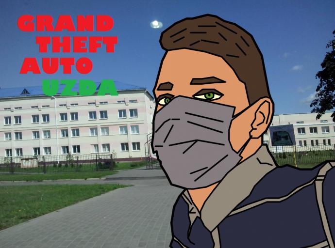GTA UZDA