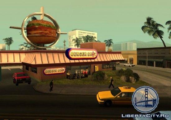 Burger Shot в GTA San Andreas