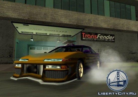 TransFender в GTA SA