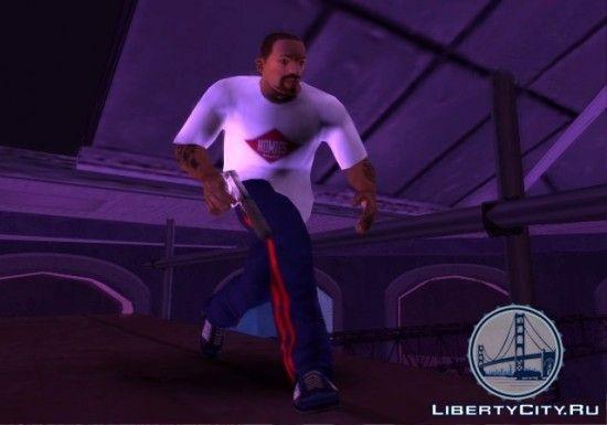Stealth в GTA SA