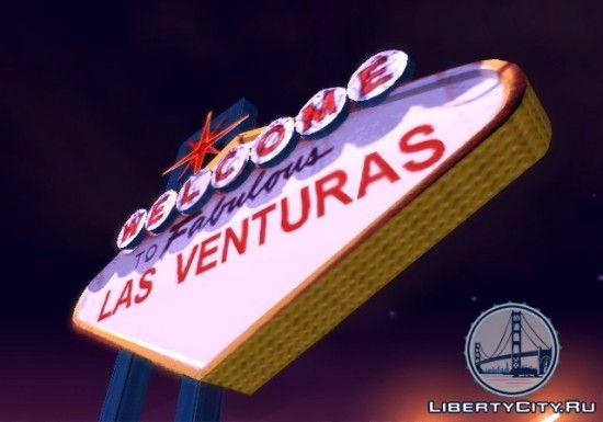 Лас-Вентурас