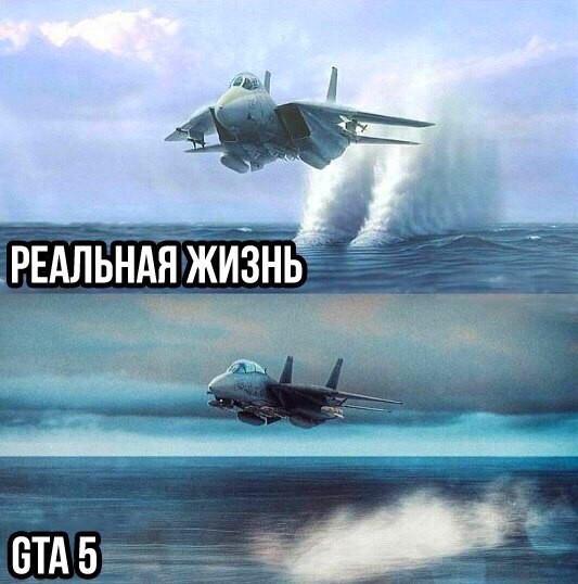 Не вижу разницы