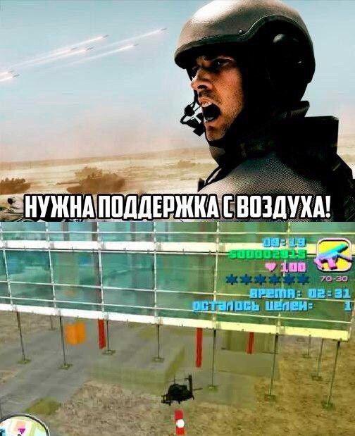 Вертолетик