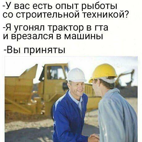 Опыт работы