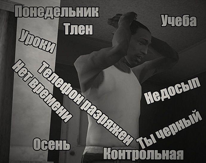 Жизнь-боль