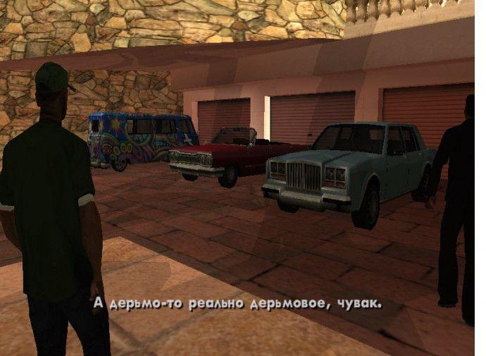 Когда пришел в автосалон: