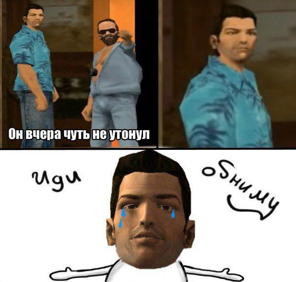 Томми