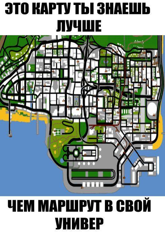 Карта которую ты знаешь