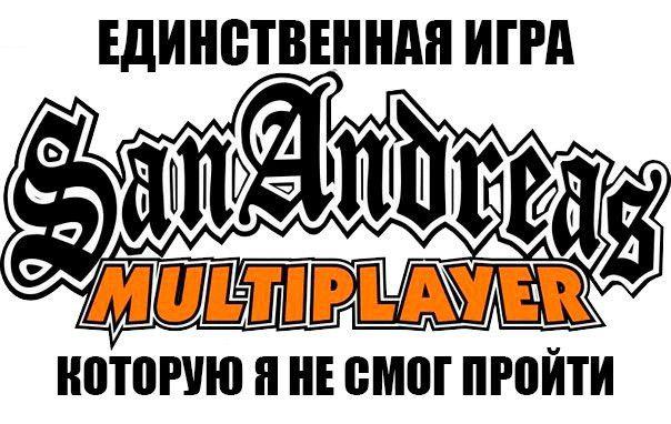 SA-MP