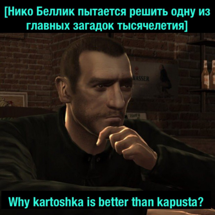 Why kartoshka is better than kapusta?