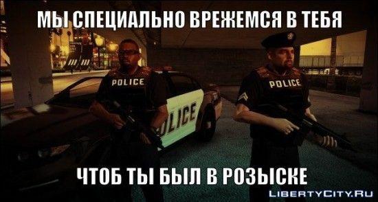 Логика копов всех серий GTA