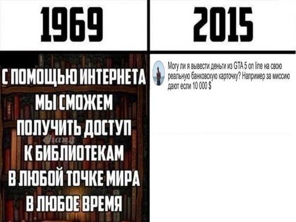 1969/2015