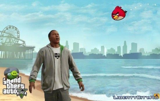 Angry Birds в gta v