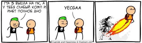 Yecgaa