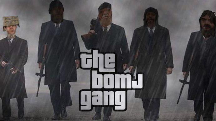 The Bomj Gang