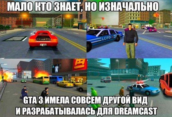 История GTA III