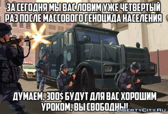 Логика полиции
