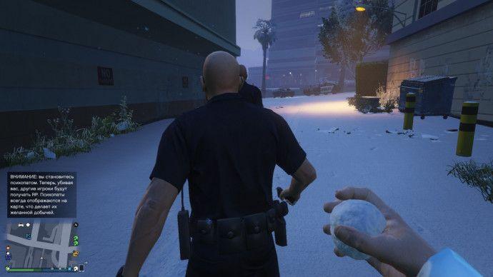 Новогодние скриншоты GTA 5