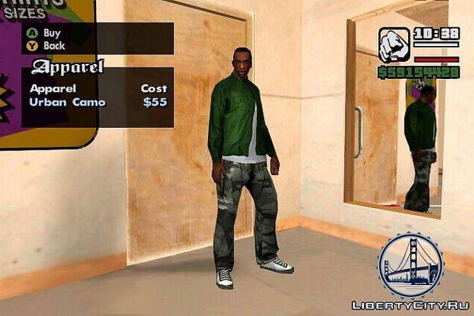 Одежда в GTA SA