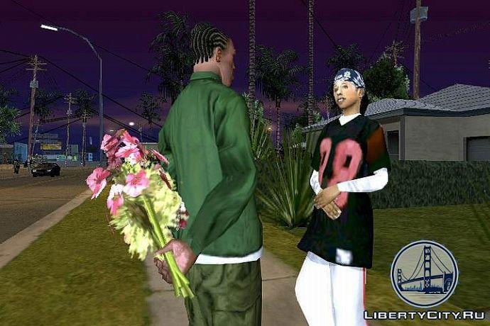 Цветы в GTA SA