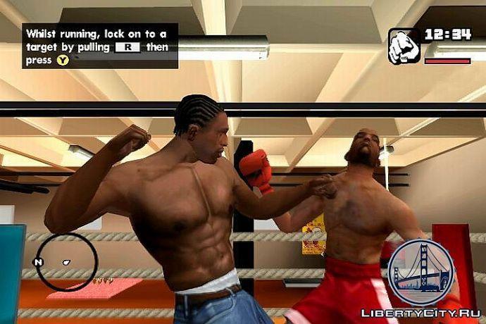 Бокс в GTA SA