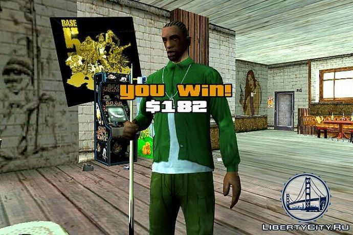 Бильярд в GTA SA