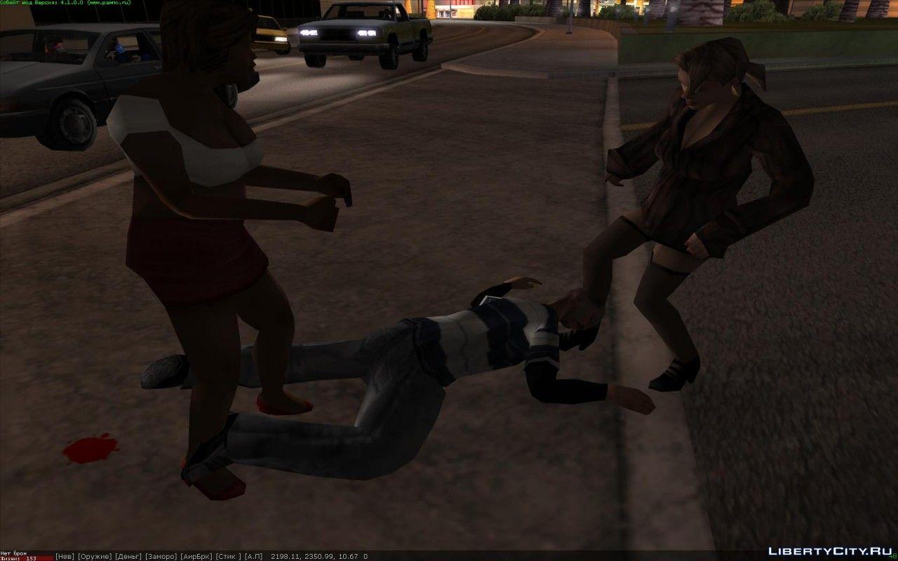 больная проститутки