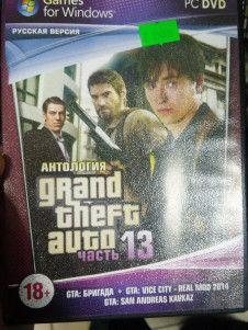Grand Theft Auto XIII