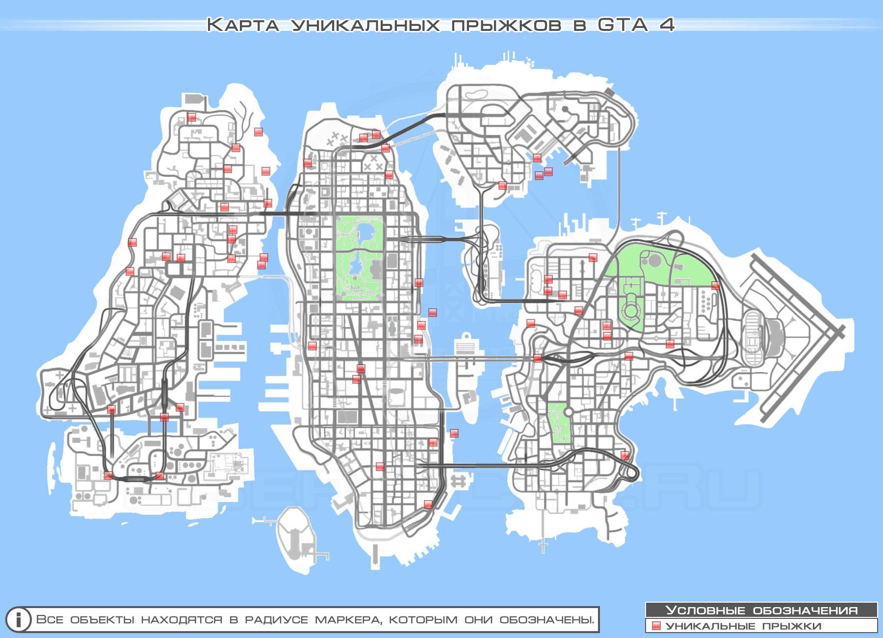 гта 4 карта голубей с фотографиями