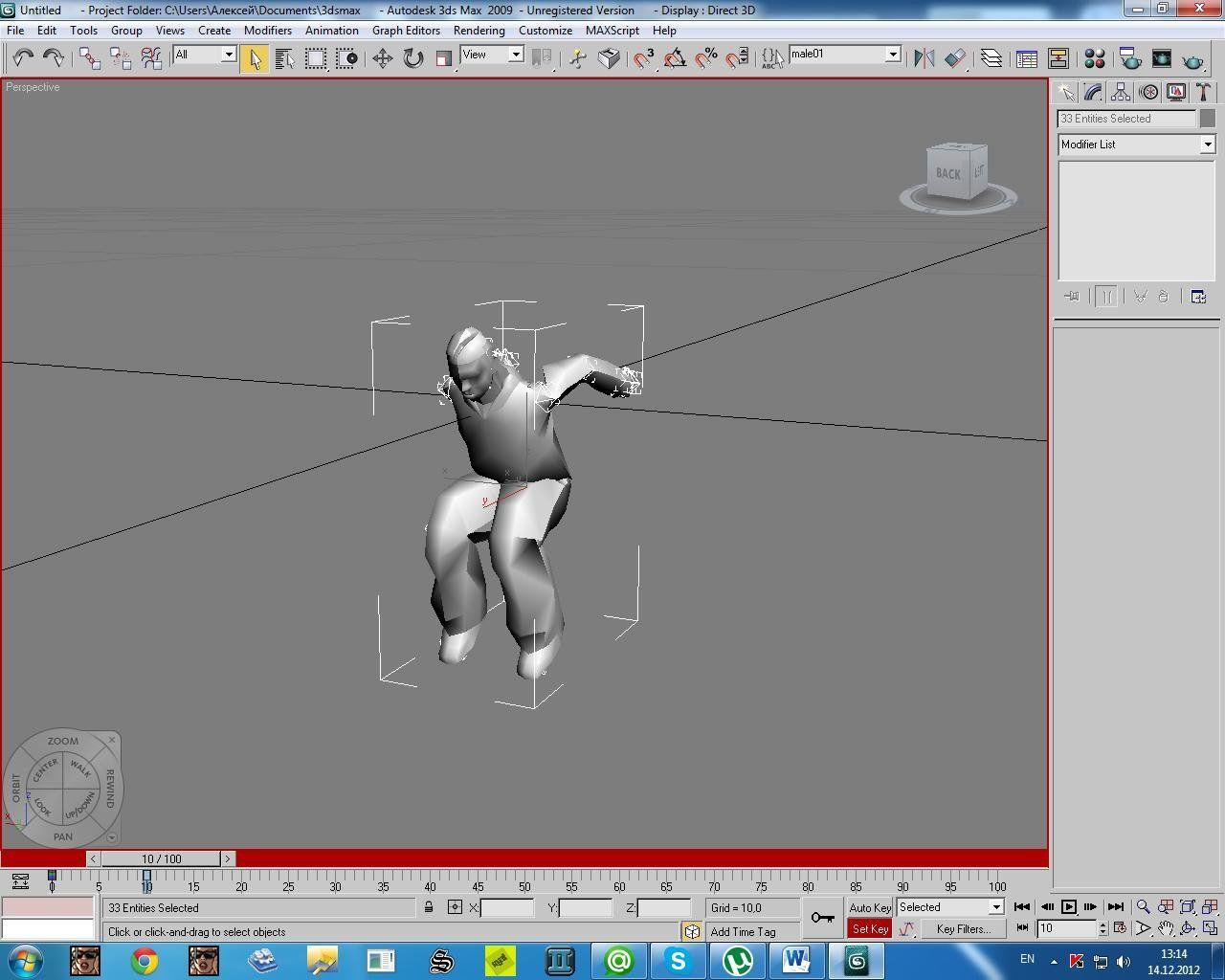 Создать анимацию с картинки