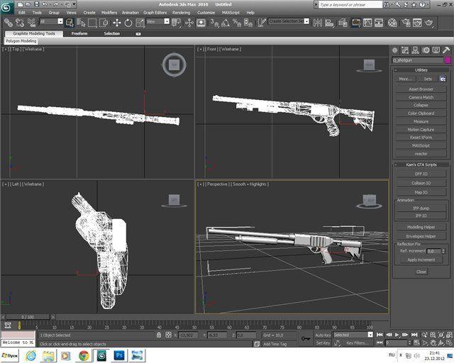 Скачать Игру Про Создание Оружий - фото 3